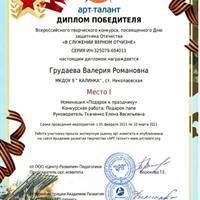 IMG-20210315-WA0002.jpg